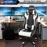 Best Homall Gaming Chair Reviews and Buying Guide